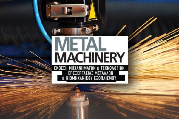 Metal Machinery 2018